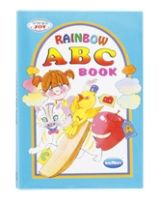 Navneet - Rainbow ABC Book