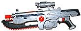 Buy Adraxx Modern Toy Gun Model With Moving Saw