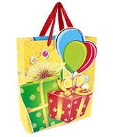 Fab N Funky Gift Box Print Gift Bag- Yellow
