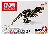 Buy Simba Tyrannosaurus INOQ 3D Moving Puzzle Set - 24 Pieces