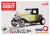 Simba Classic Car Ghost INOQ Moving 3 D Kit Puzzle - 46 Pieces