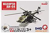 Buy Simba Helicopter AH-64 INOQ Moving 3 D Kit Puzzle - 36 Pieces