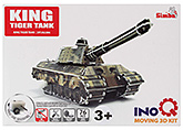 Buy Simba King Tiger Tank INOQ Moving 3 D Kit Puzzle - 76 Pieces
