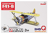 Simba Classic Fighter F41-BSimba INOQ Moving 3 D Kit Puzzle - 38 Pieces
