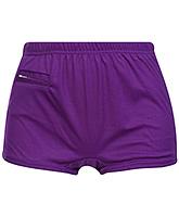 Buy Bosky Plain Swimming Trunks- Purple