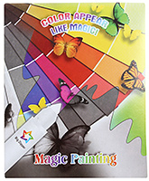 Fab N Funky Butterfly Printed Magic Painting - Decor Stickers