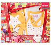 Morisons Baby Dreams Apparel Gift Box - Yellow