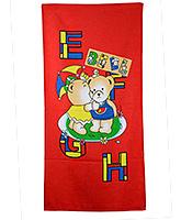Buy Sassoon Bear Printed Towel