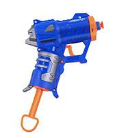 Buy Mitashi Bang Scarlet Macaw Gun With Darts