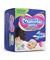 Mamy Poko Pant Style Diaper Extra Small - 20 Pieces