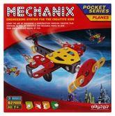 Buy Zephyr - Mechanix Pocket Series Planes