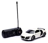 Fab N Funky Remote Control Car - White