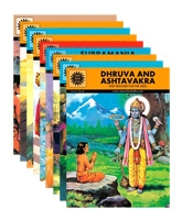 Amar Chitra Katha - The Complete Collection Volume 2