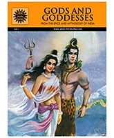 Amar Chitra Katha - Gods And Goddesses