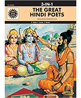 Amar Chitra Katha - The Great Hindi Poets