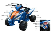 Marktech - Terrain Bike Cool Blue