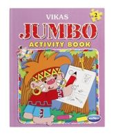 Navneet - Jumbo Activity Book (Part 2)