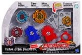 Funskool - Beyblade Metal Masters