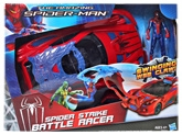 Funskool - Spider Strike Battle Racer
