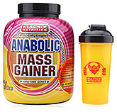 Matrix Nutrition Anabolic Mass Gainer