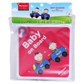 Morisons Baby Dreams Baby On Board - Small