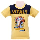 Madagascar - Vitaly Tiger Half Sleeves T-Shirt