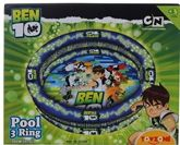 Ben10  -  3 Ring Pool 3 Years+, colourfull 3 ring pool for Ben 10 fans