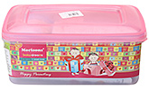 Morisons Baby Dreams - Gift Box Pink