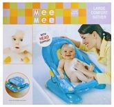 Mee Mee Large Comfort Baby Bather With Head Support - Blue