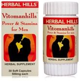 Herbal Hills Vitomanhills Herbal Supplement - 500 mg
