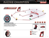 R/C Vehicle Series Racing Champion Model 82295