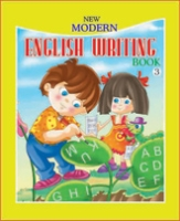 Modern English Writing - Book 3