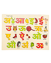 Skillofun - Hindi Vowel Tray With Pictures