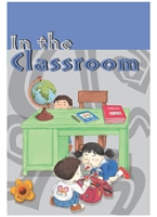 Buy Sterling - In The Classroom