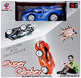 Fab N Funky Super Climber Car  -  Blue 6 Years +, The first climb wall car