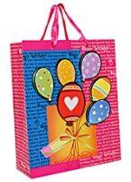 Buy Party Bag - Balloon Print Blue