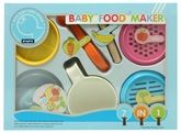 Papa - 7 In 1 Baby Food Maker