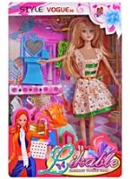 Likable Fashion Vogue Girl Cream 29 Cm, Trendy Doll For Your Little One