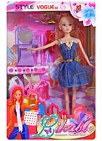 Likable Fashion Vogue Girl Blue 29 Cm, Trendy Doll For Your Little One