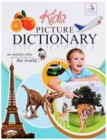 Kids Picture Dictionary - With CD