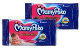 Mamy Poko - Soft Baby Wipes 52 Sheets, Anti bacterial soft baby wipes (Pack of 2)
