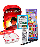 Shaktiman School Bag with Pencil Shading Books,Color Pencils & Lunch Box