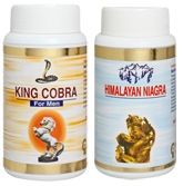 Sex Enhancer for Men Sriram Herbals (Set of 2)