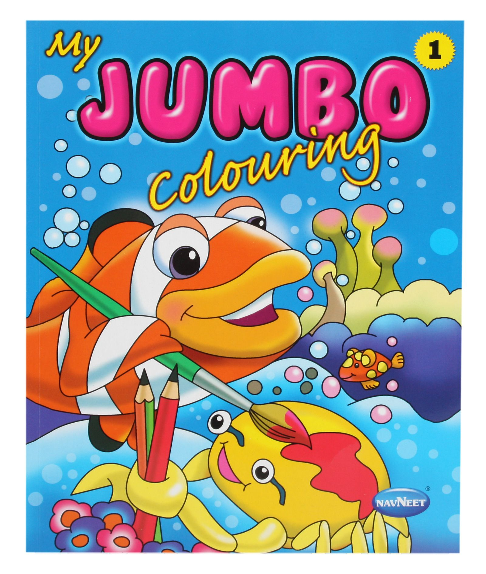 Navneet My Jumbo Coloring Book line in India Buy at