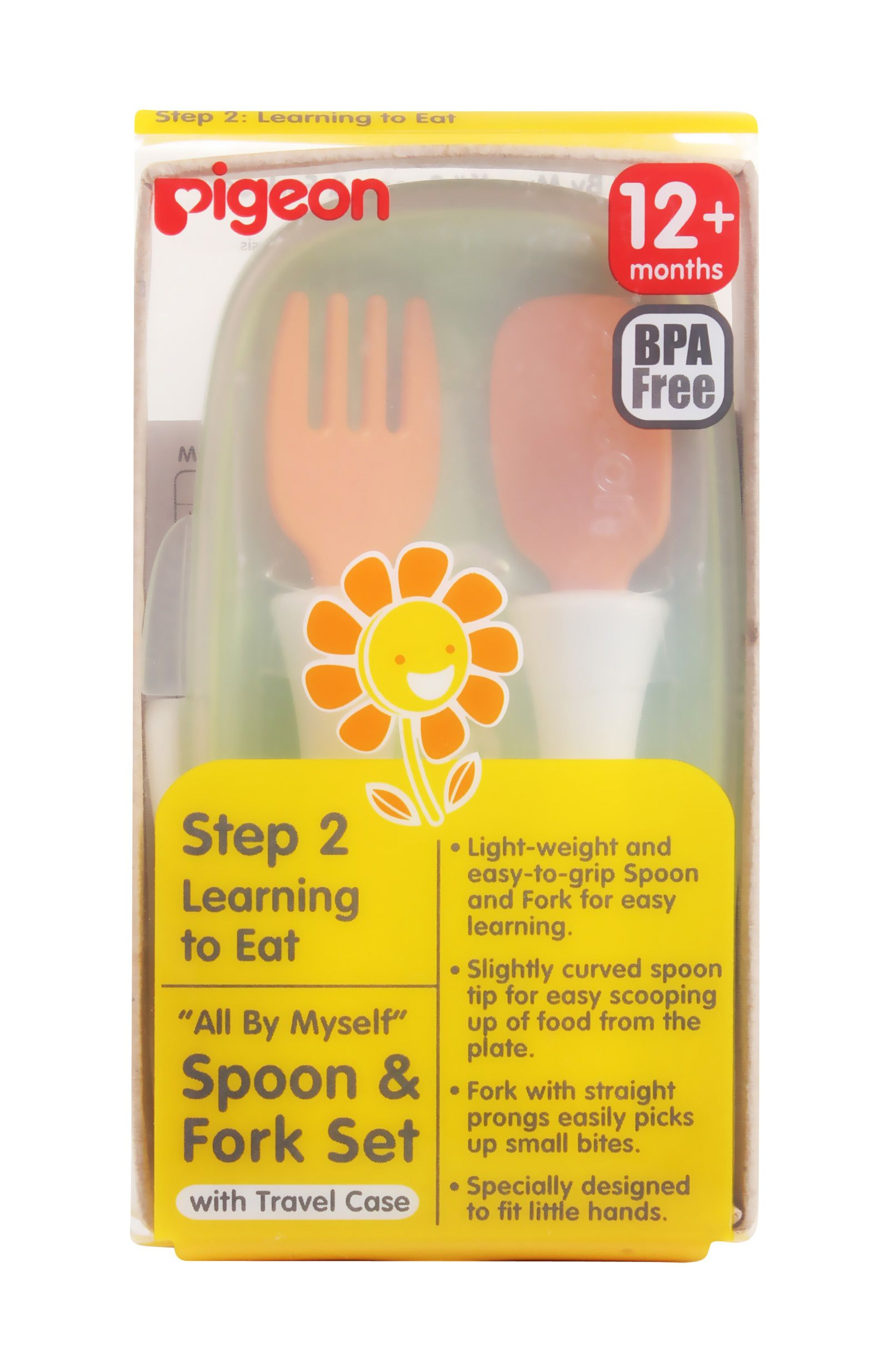 Jual Pigeon Silicone Pacifier Step 3 Yellow Terbaru 2018 2 Isi All By Myself Baby Cutlery Set Price In India On 14 April