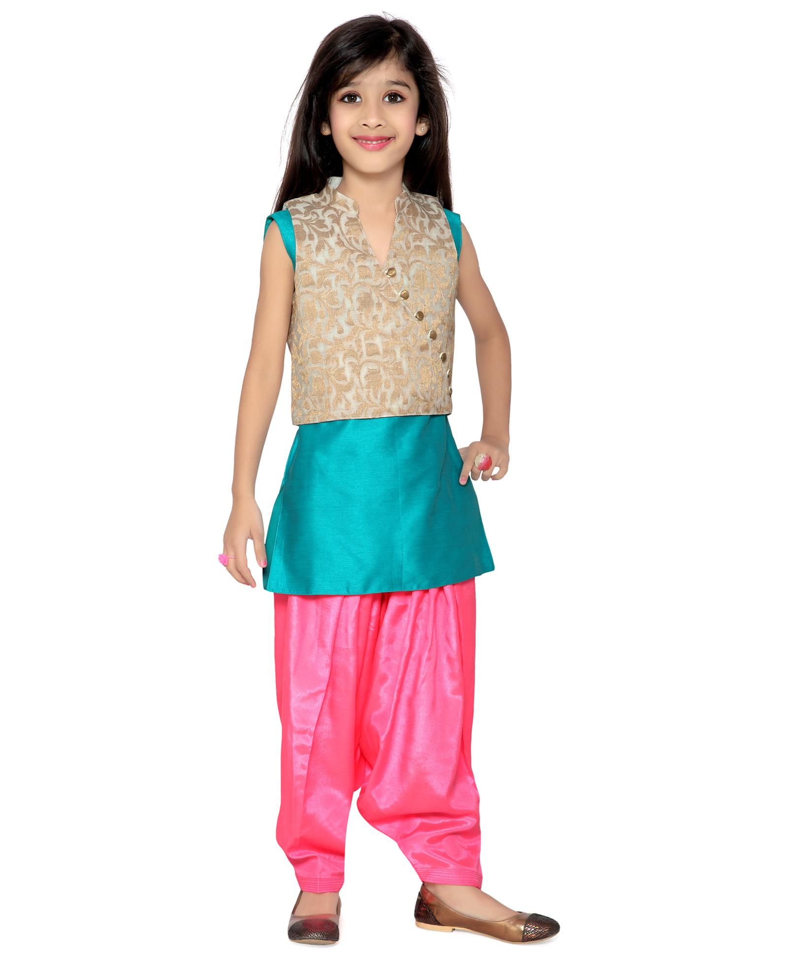 Compare KampU Sleeveless Koti Style Salwar Kurta With Jacket