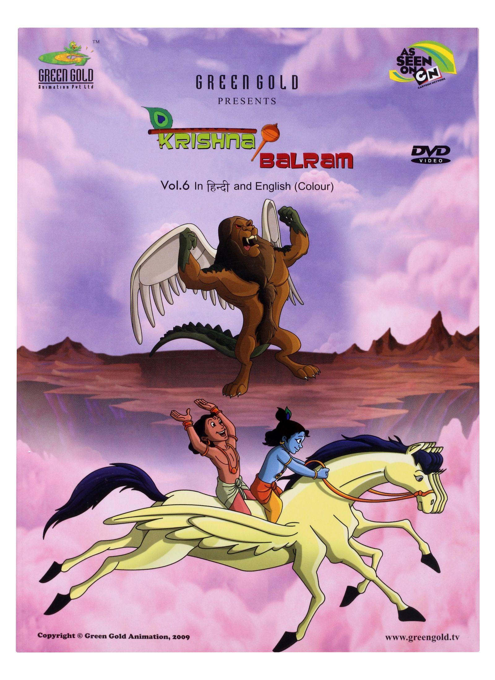 Film streaming gratuit HD en VF et VOSTFR, série et manga