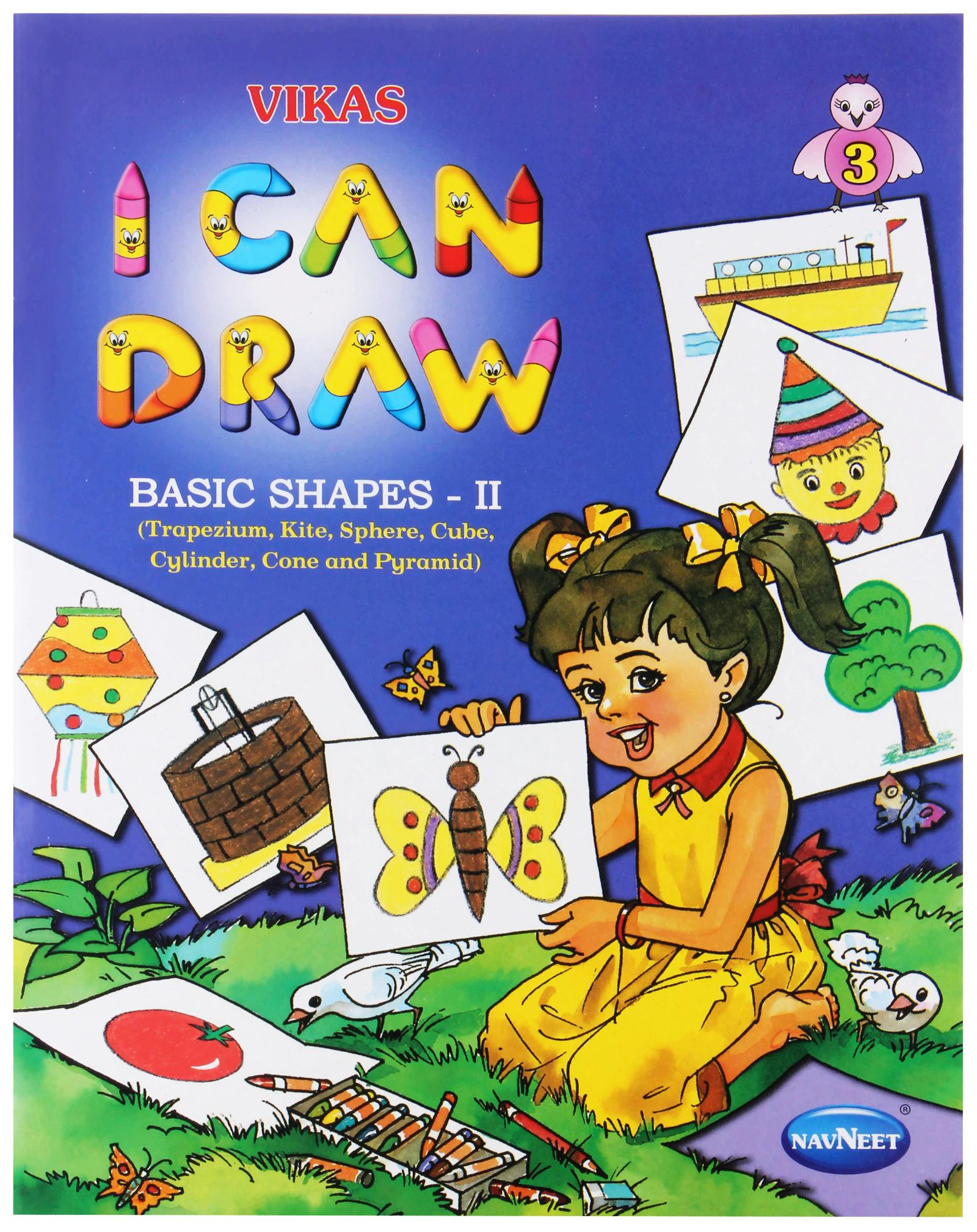 small pack of 20924 per diaper - Drawing Books For Kids