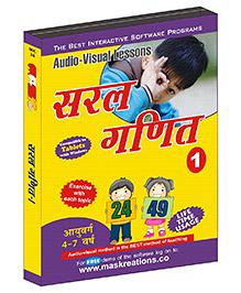MAS Kreations Saral Ganit-1 - Hindi